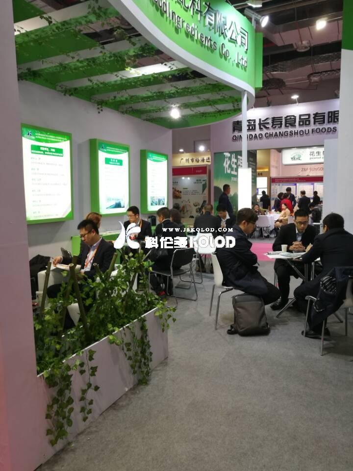 科伦多公司参加上海2017FIC食品添加剂展会
