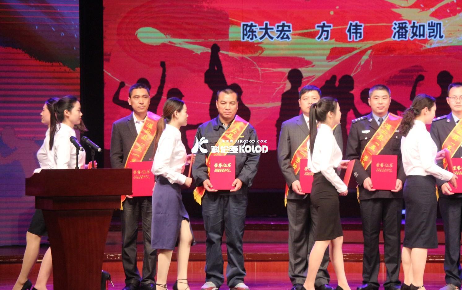 灌云县在县影剧院隆重举行庆祝五一劳动节大会