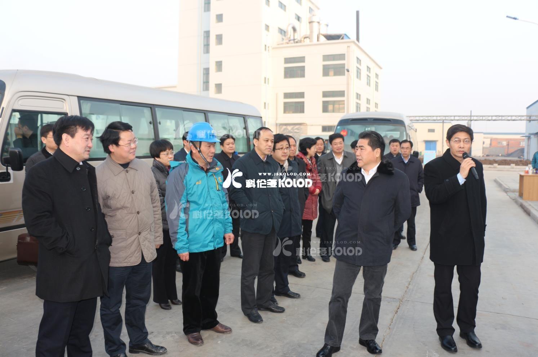 2016年时任连云港市市长项雪龙莅临公司视察