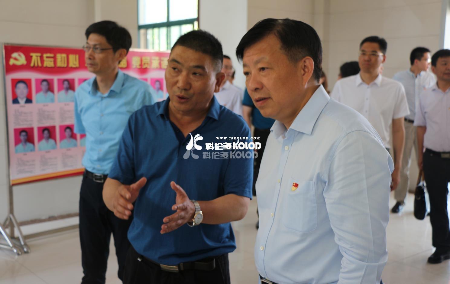 连云港市县及开发区领导一行三十多人莅临科伦多视察调研