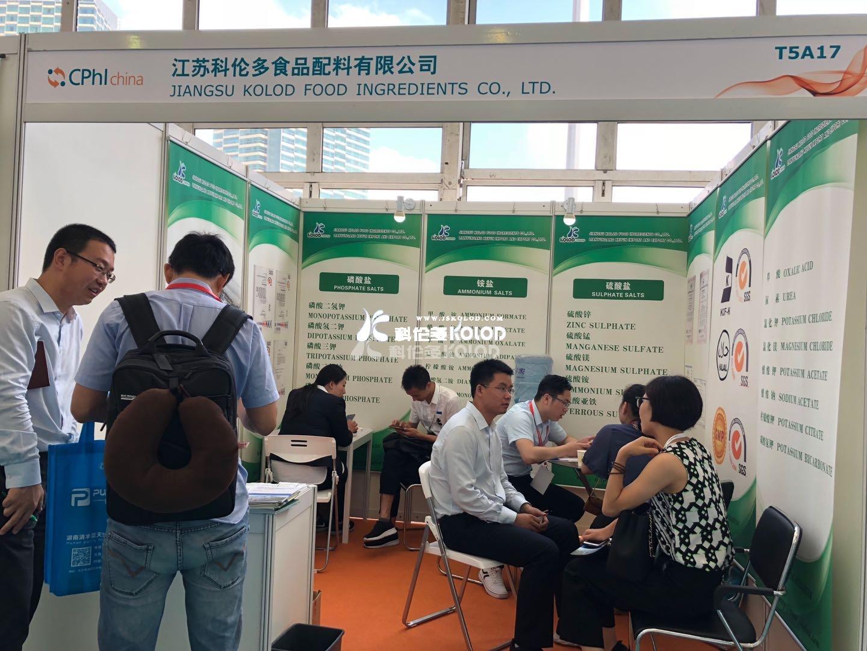 科伦多参加CPHI世界原料药展