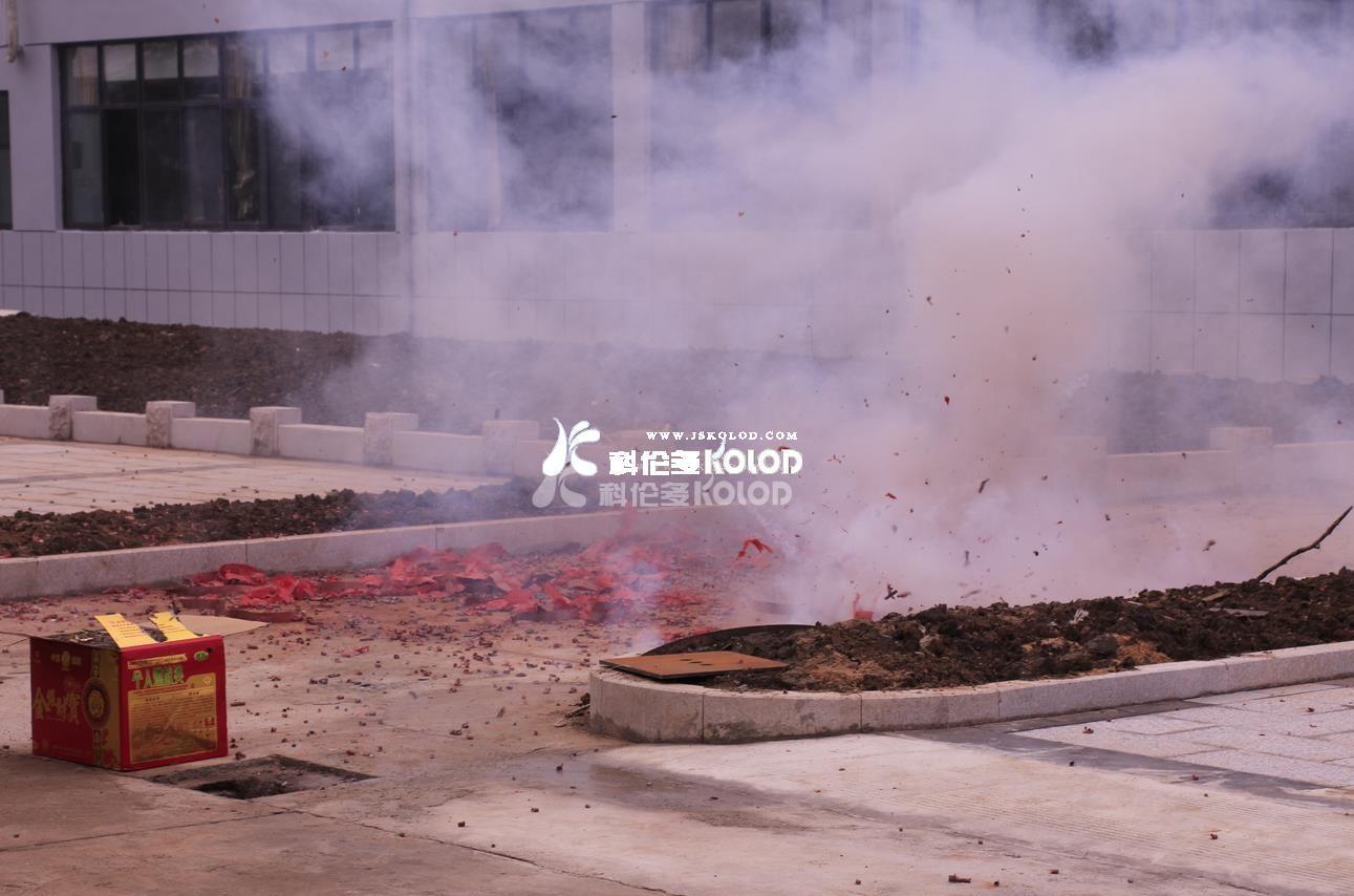 江苏科伦多新技术中心竣工并正式启用
