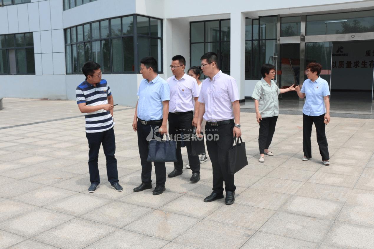 连云港市委组织部领导莅临科伦多公司检查指导党建工作