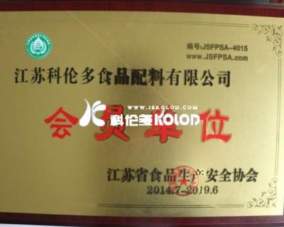 食品生产安全协会会员单位