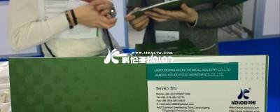江苏科伦多食品配料有限公司参加德国HIE展会
