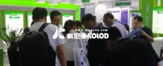 科伦多参加中国国际化工展览会——上海