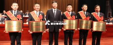喜报连传,科伦多公司荣获灌云县2018年度重点纳税企业称号