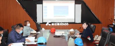 江苏科伦多开展档案工作培训促进管理水平提升