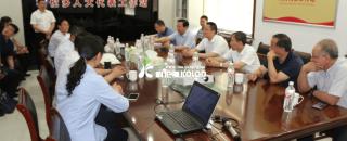 连云港市人大常委会常务副主任王东升莅临科伦多公司参观人大代表工作站