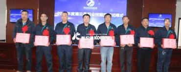 江苏科伦多职工参加全县职业技能竞赛获得佳绩