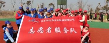 灌云县科伦多志愿者开展景区保洁志愿活动