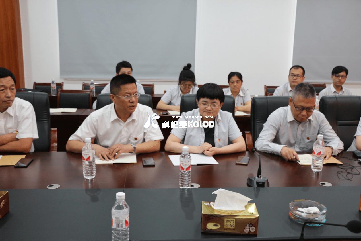 江苏科伦多与连云港市工商银行举行党建共建活动