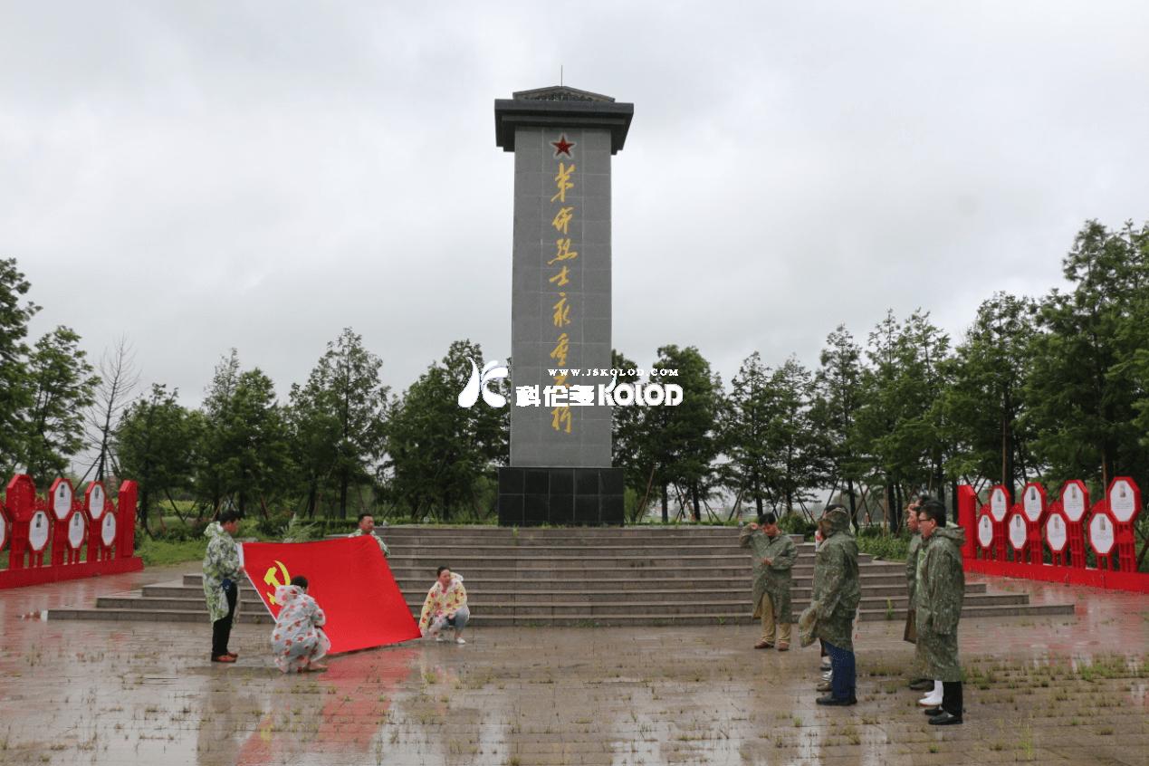 科伦多党员祭扫杨集镇革命烈士墓缅怀革命先烈