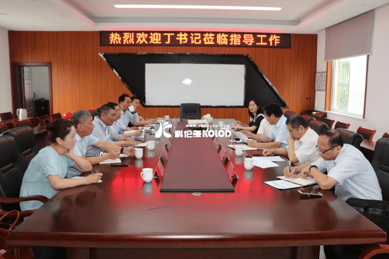 连云港市总工会党组书记、副主席丁维杰莅临科伦多指导产改试点工作