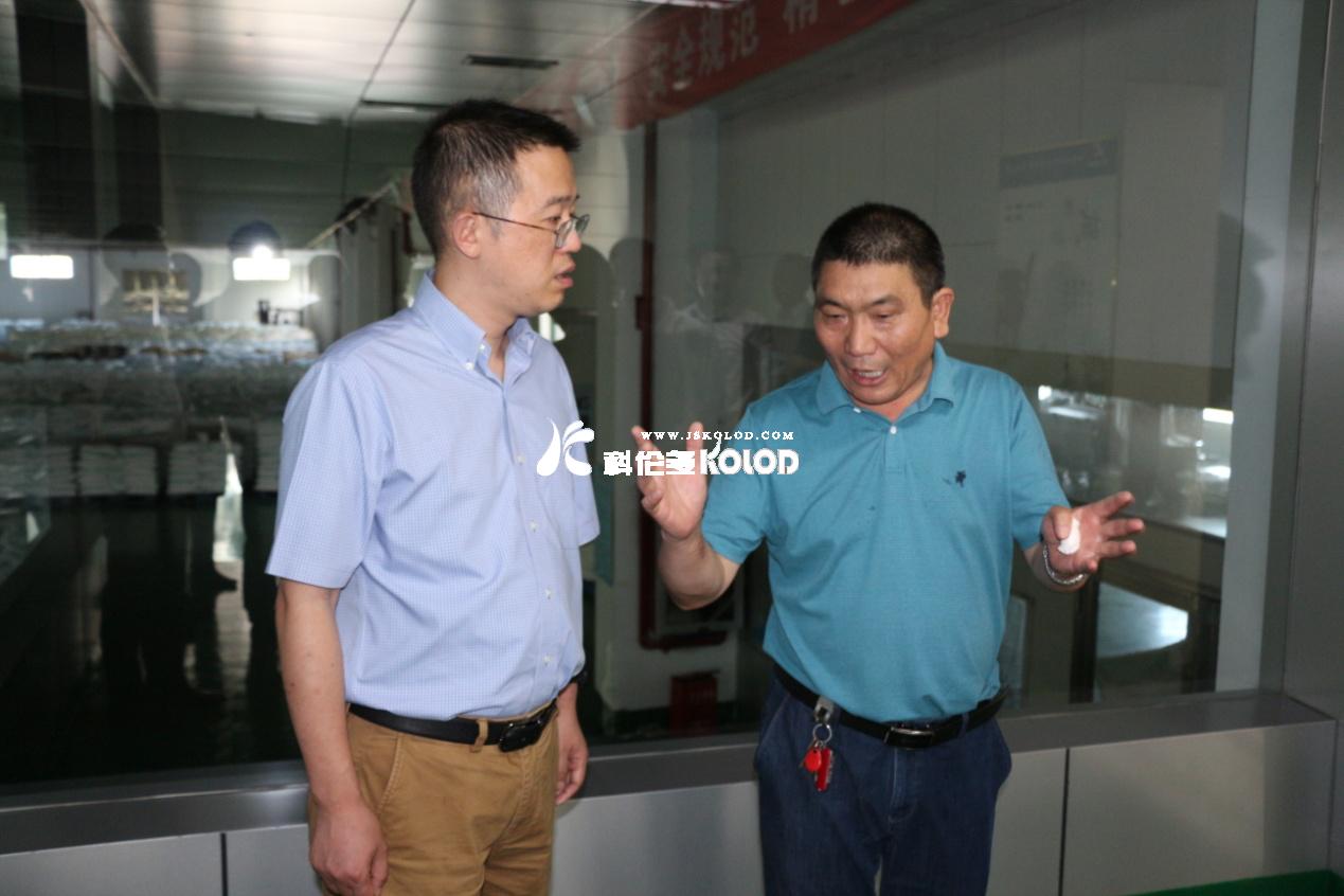 人民银行连云港市中心支行行长张浩莅临科伦多参观调研