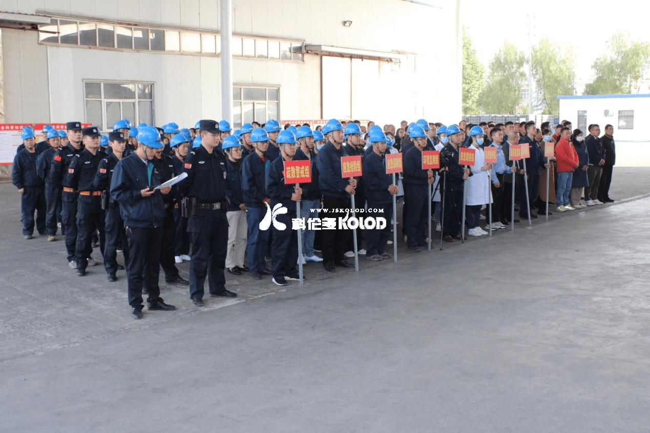 江苏科伦多举行2020年灌云县有限空间应急救援演练