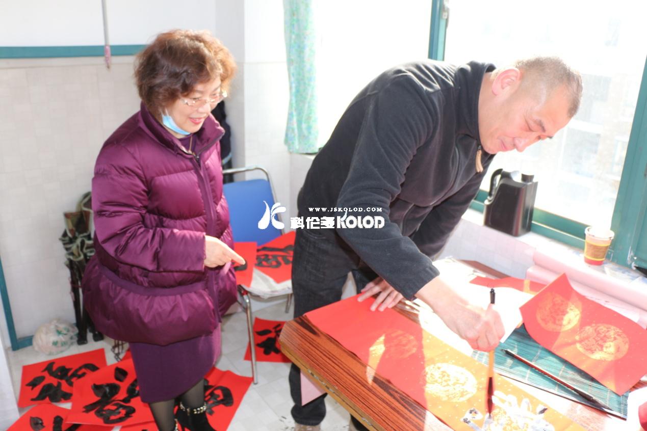 温暖灌云,陪您过年---灌云女企业家协会会长翁京蓉为留灌外籍人员送去新春慰问