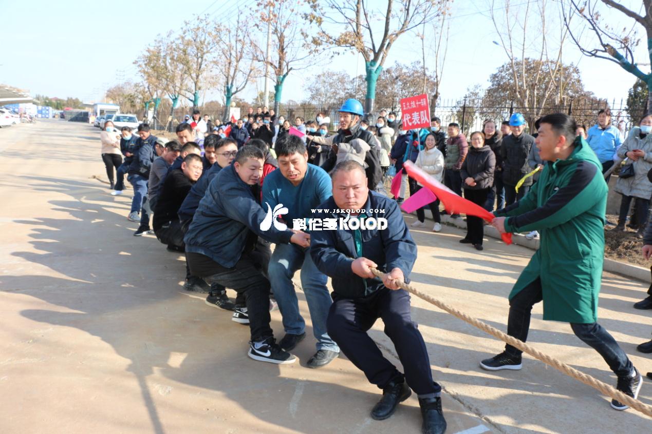 """科伦多春节系列活动报道四: """"同心协力展雄风""""传统拔河比赛"""
