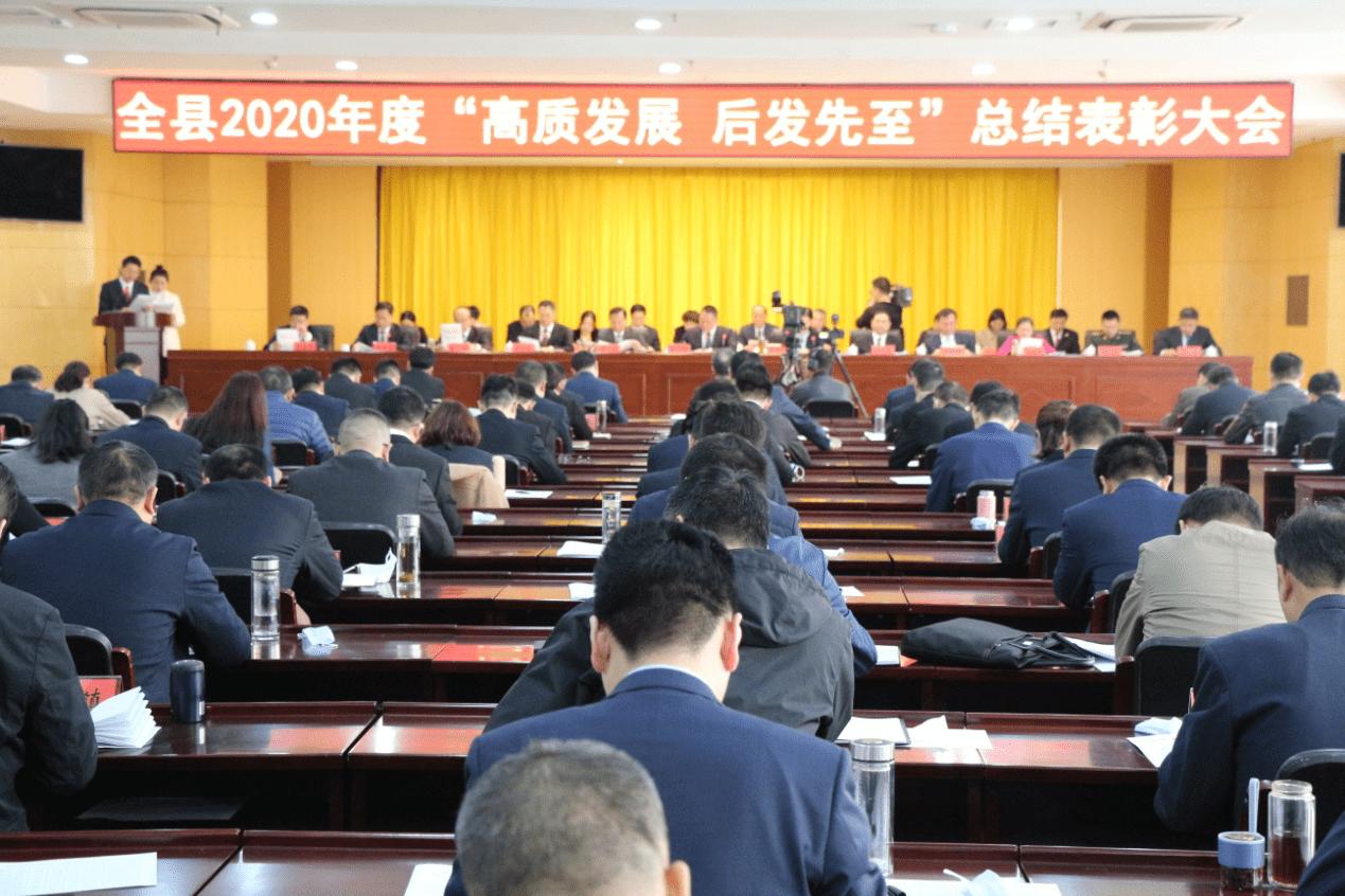 科伦多公司荣获灌云县重点纳税企业贡献奖